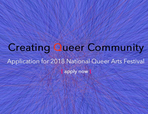 Copyright Queer Cultural Center