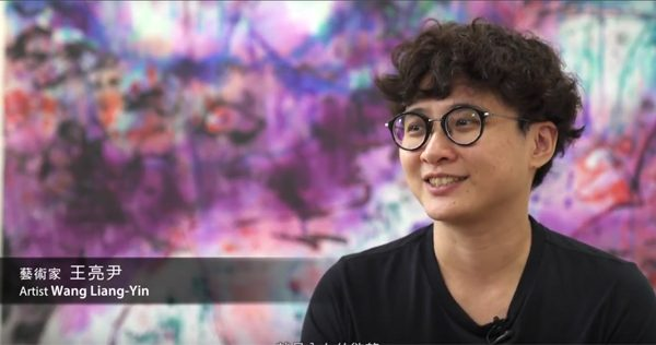 Wang Liang-Yin featured in 'Spectrosynthesis' at MOCA Taipei, Taiwan (2017)