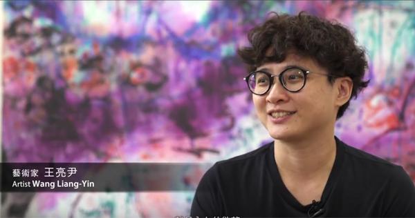 Wang Liang-Yin featured in 'Spectrosynthesis' at MOCA Taipei, Taiwan (2017)