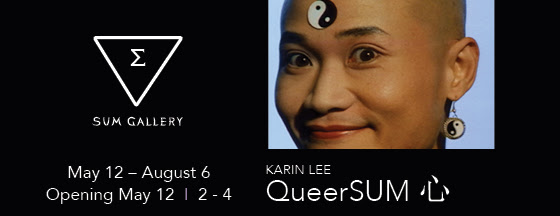 Solo Exhibition by Karin Lee at SUM Gallery